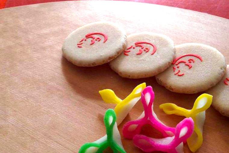 申の干菓子